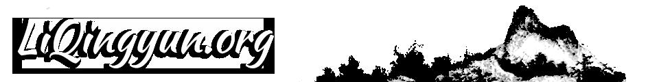 LiQingyun.org